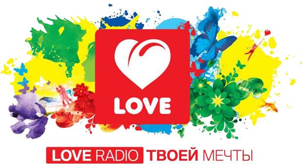 Стикеры Love Radio доступны в App Store