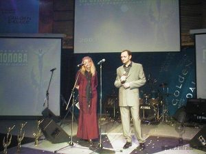 Дмитрий Дергач и Наталья Никитина (агентство Артефакт)