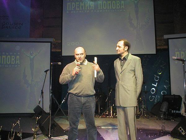 Григорий Погосян и Дмитрий Дергач