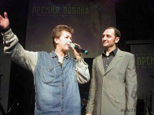 Ксения Стриж и Дмитрий Дергач