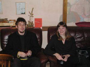 Дмитрий Смирнов (сайт century.ru) и Татьяна Конашенко