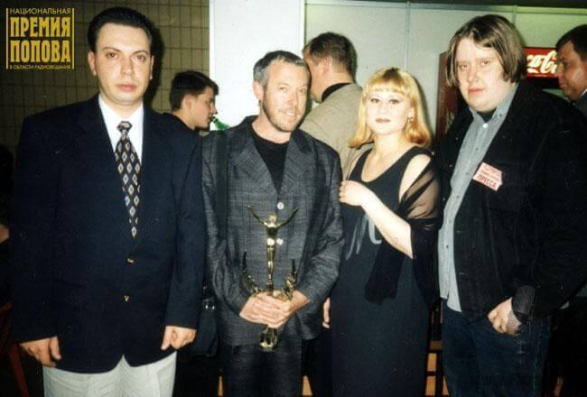 Коля Маклауд (Наше радио), Андрей Макаревич, Оля Максимова (Наше радио), Алексей Крюков
