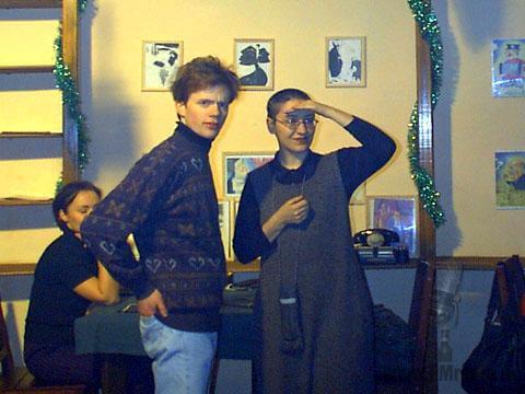 Вика и Илья Белинский (Маяк)