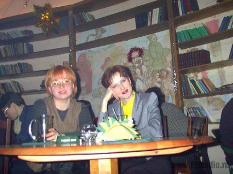 Ирина Петрова и Анна Авдеева aka Нафаня