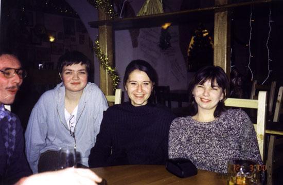 Наталья Клименок, Ирина Афанасьева, Наташа aka Тишина, Юрий Строило