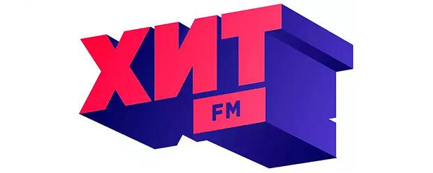 Радио ХИТ FM представило новый логотип, отражающий эволюцию радиостанции