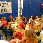 Русское Радио - 9 лет