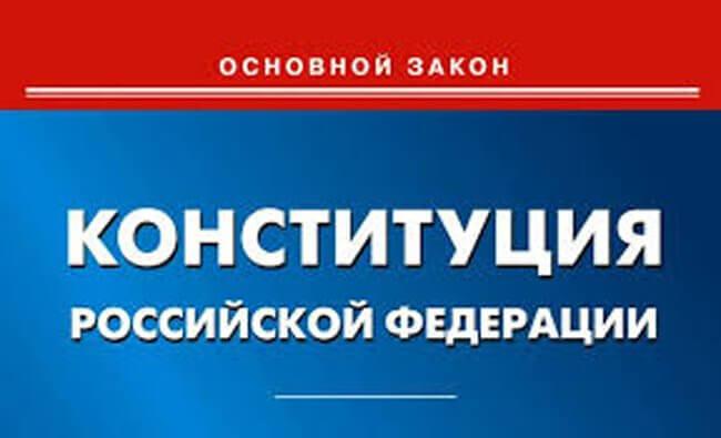Сахалинцы добились извинений от ведущих «Русского радио» за некорректные шутки