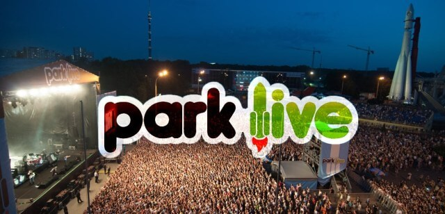 Радио MAXIMUM приглашает на фестиваль PARK LIVE