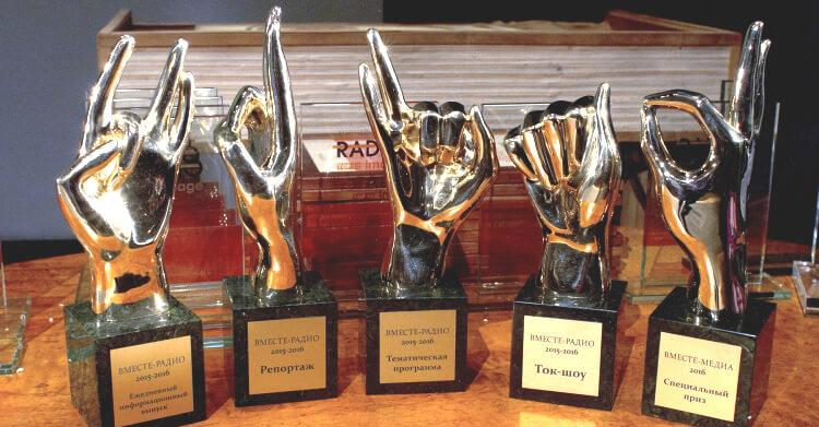 Победителей конкурсов «Вместе медиа» и «Вместе радио» наградили в Москве
