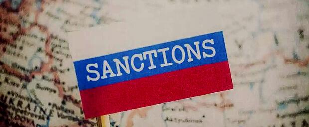 «Наше радио» попало под санкции Украины