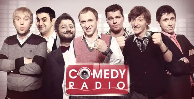 Comedy Radio завоевывает новые города