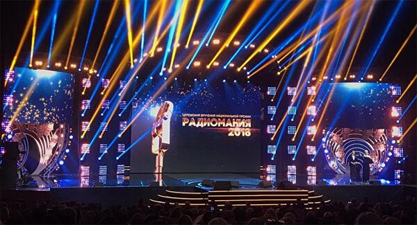 «Радиомания-2018». В Москве состоялась церемония вручения национальной премии. Итоги
